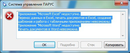 Microsoft Excel is not available.jpg